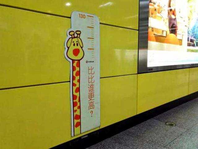 儿童购票优惠 应该按身高还是年龄?