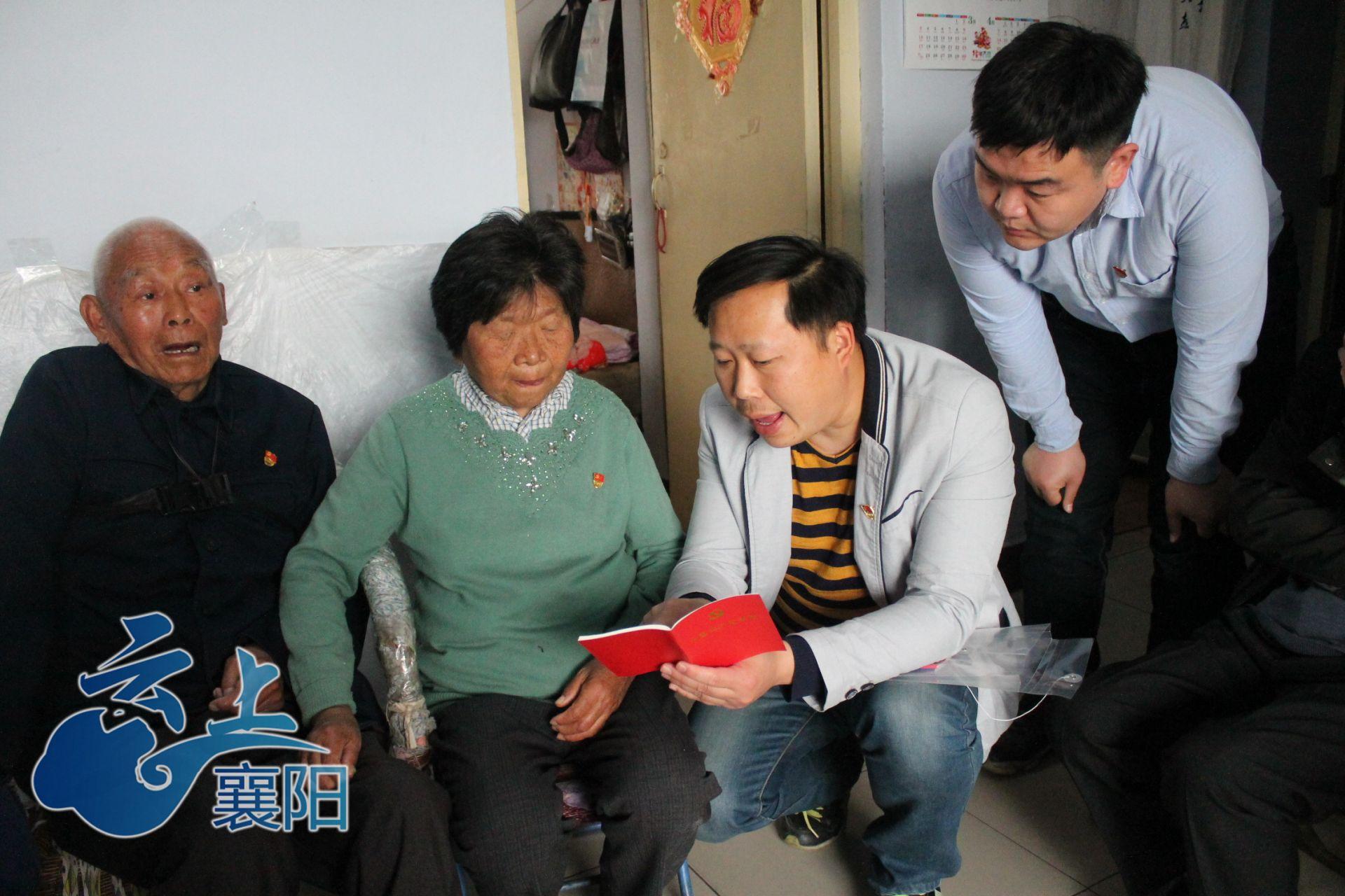 """七里桥社区""""三安""""联系卡走心更暖心"""
