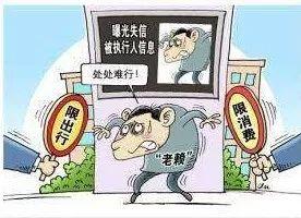 """張成江、王玉芳、李榮等,共29人集體實名""""亮相""""!這事兒還打算躲著嗎?"""