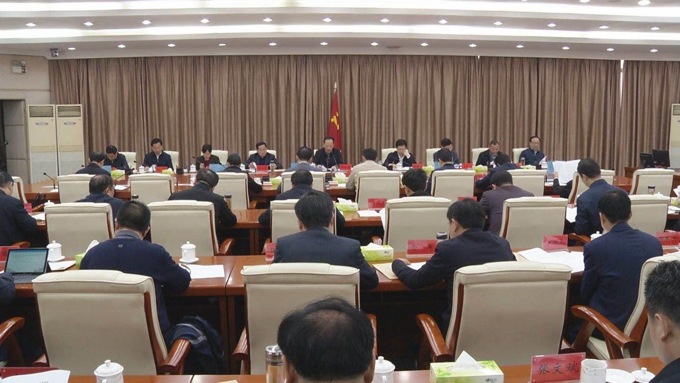 市委全面深化改革委員會第一次會議召開