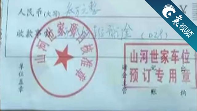 【襄视频】@襄州区住建局:你要的证据 市民给你找到了.....