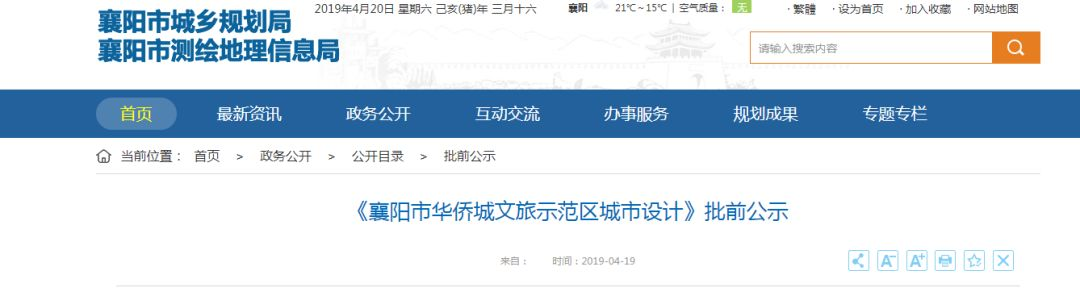 http://www.weixinrensheng.com/lvyou/249486.html