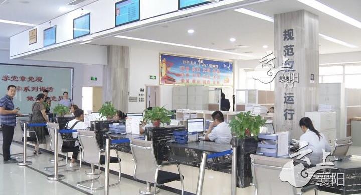 好消息!襄阳自贸片区企业开办时间压缩至1个工作日以内