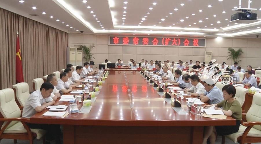 李乐成:压实工作责任 筑牢安全防线