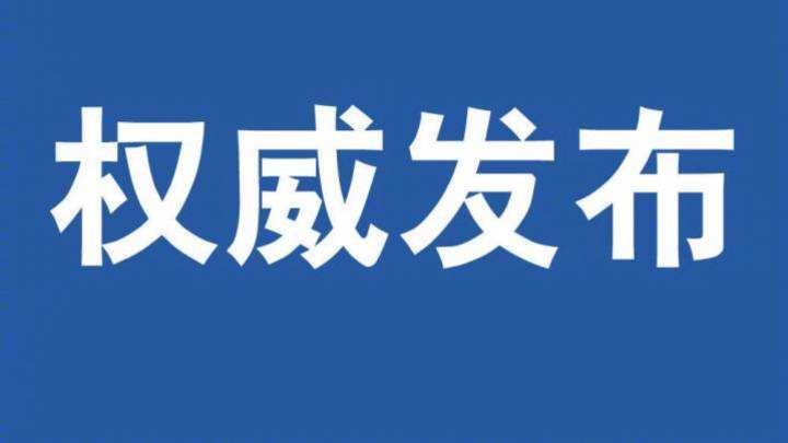 正式文件來了!2019年樊城區義務教育階段學校劃片招生入學方案!
