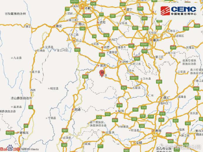 四川宜賓市珙縣發生5.4級地震