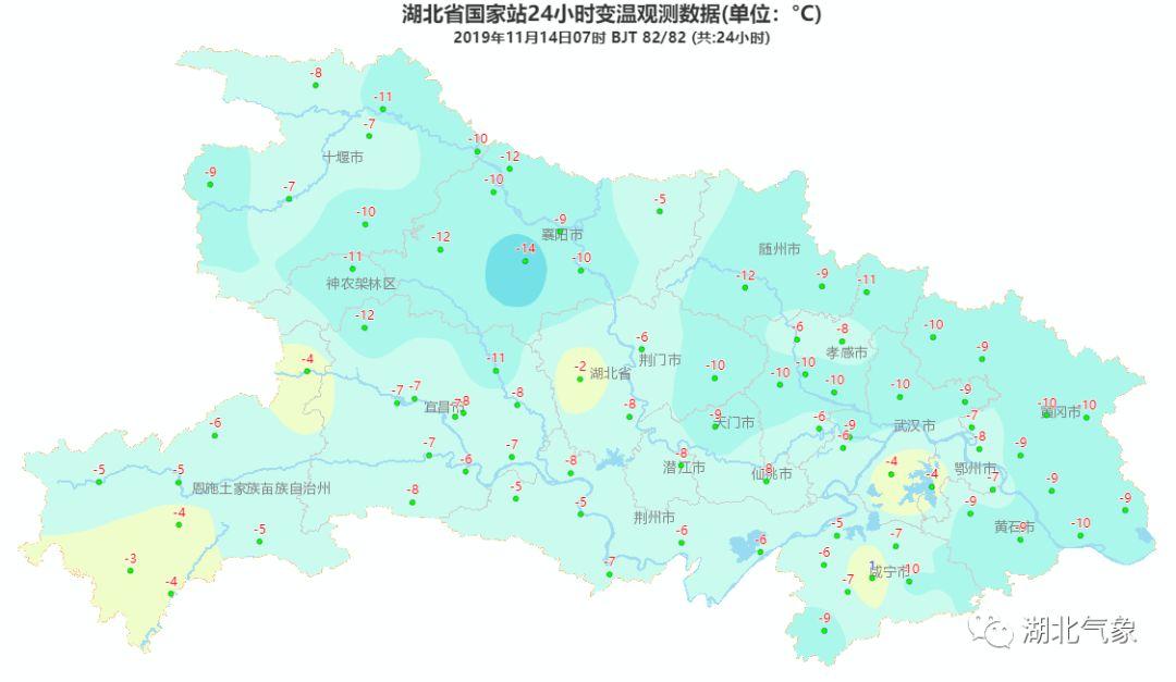 4℃!襄阳将再迎冷空气!气温创新低!