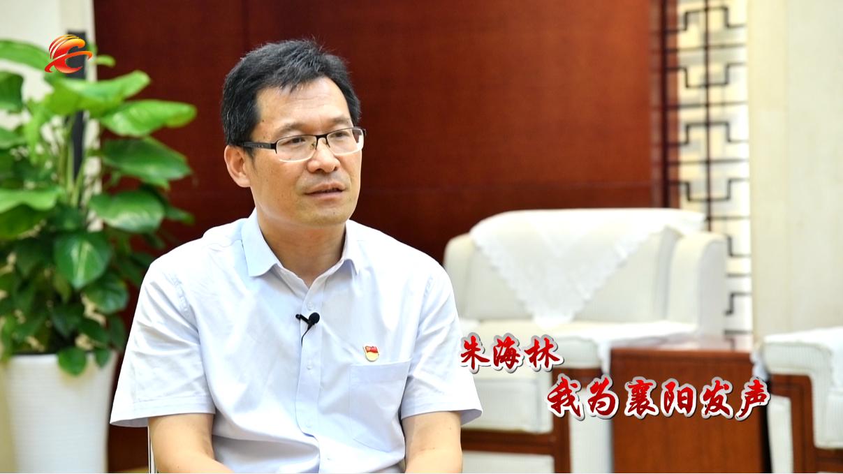 预告|《汉江创客》本期人物——朱海林:我为襄阳发声