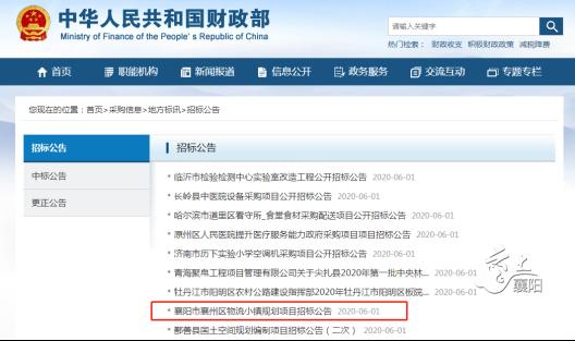 襄阳公铁水联运国际陆地港项目进入实操阶段