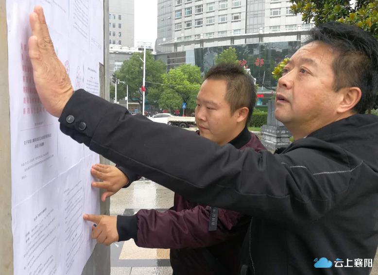 襄阳出台汉江水域垂钓管理试行办法!这些地方禁止钓鱼!