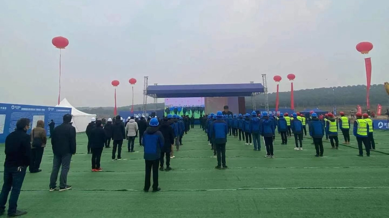 襄阳一批重大交通项目集中开工 总投资122亿元