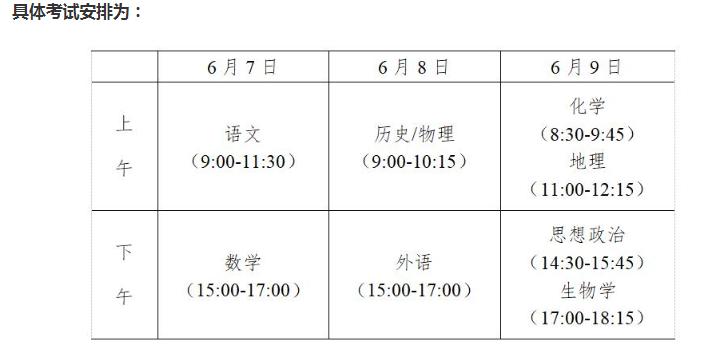 """襄陽一中舉行""""2021年高考百日誓師大會"""""""
