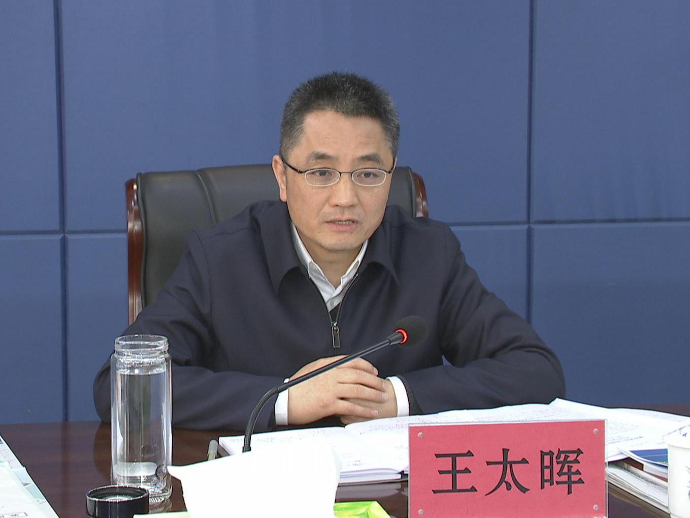 王太晖在城区调研重点城建项目时强调:坚持人民视角高起点谋划  树牢系统观念精细化建设