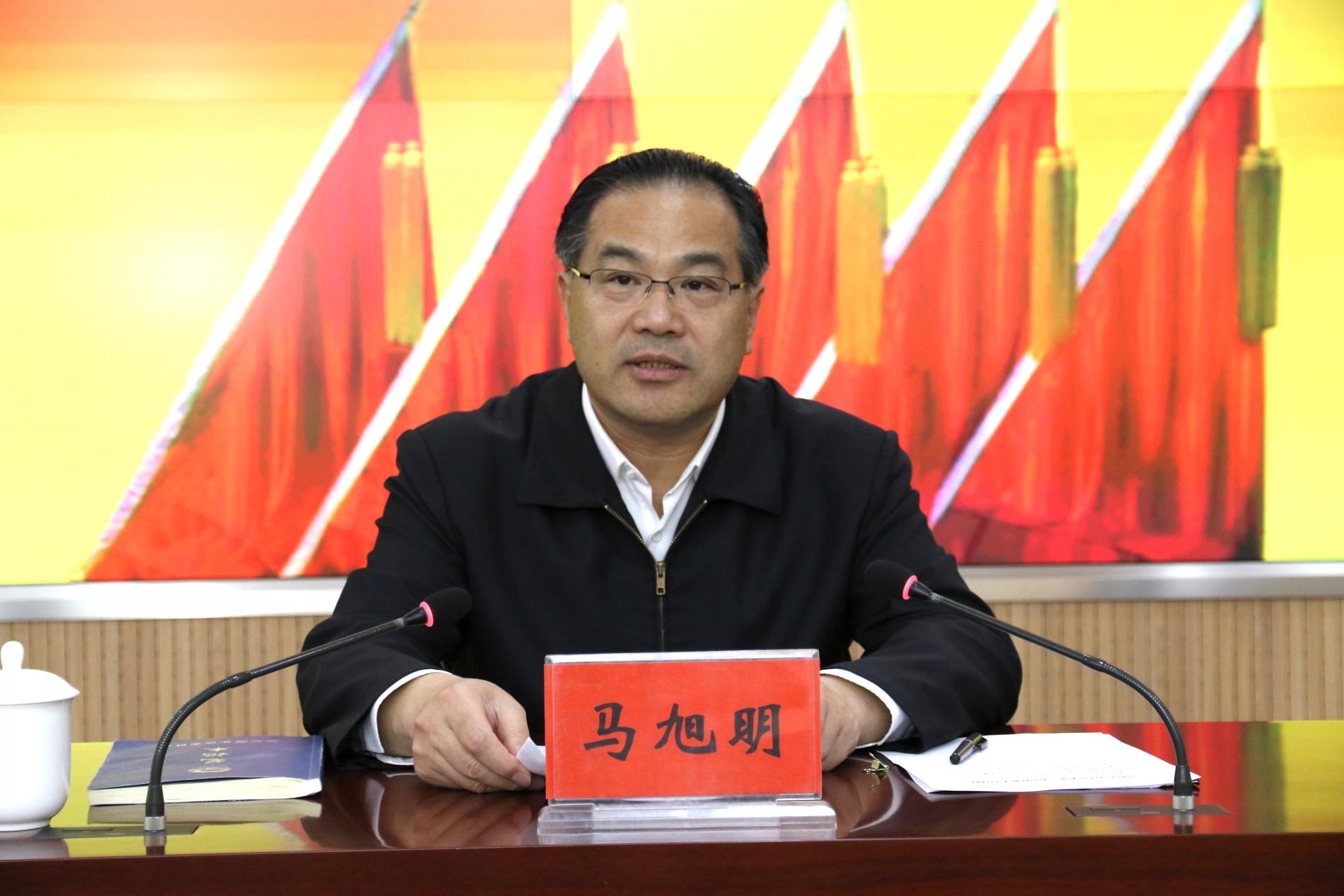 马旭明任襄阳军分区党委第一书记