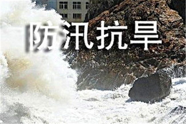 湖南省防指要求湖區三市依法依規開采補充防汛搶險砂石