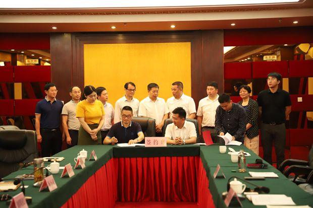 通城县塘湖关刀片区风电开发项目正式签约 总投资25亿元