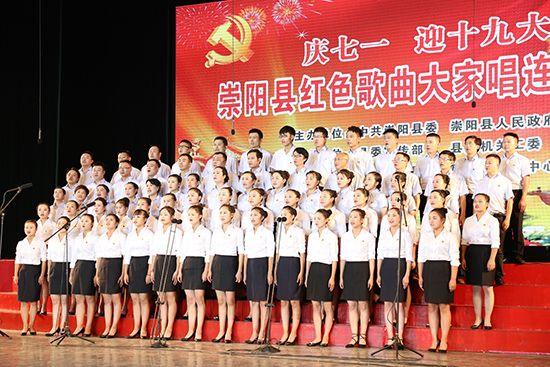 大合唱《龙的传人》《国家》演出单位:县委办、县信访局、县档案馆