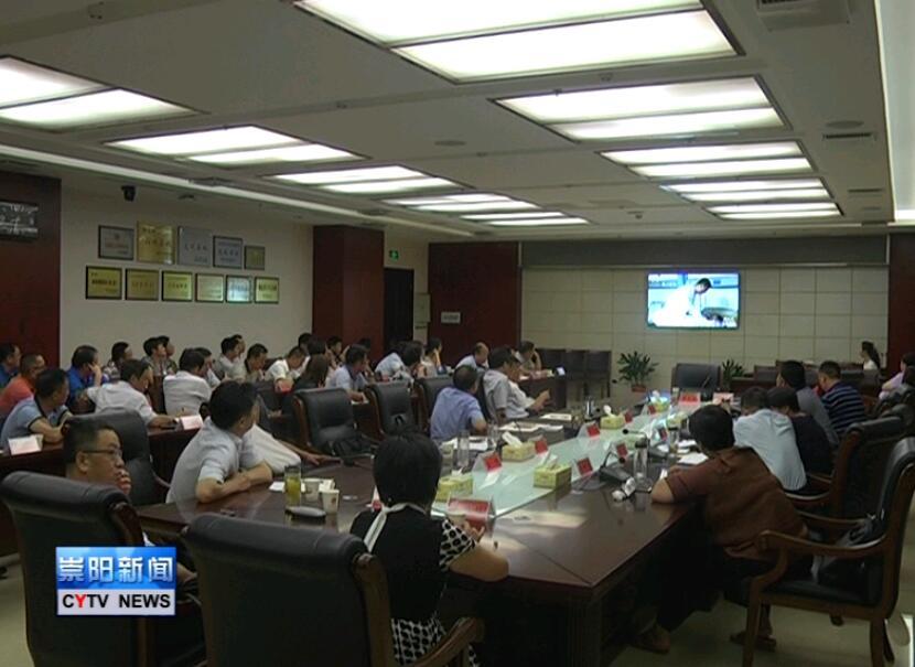 县委中心组集中观看大型政论专题片《将改革进行...