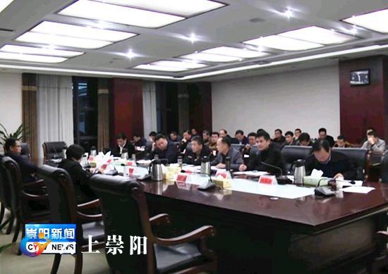 我县召开深改组第15次会议暨迎接全省改革工作检查会议
