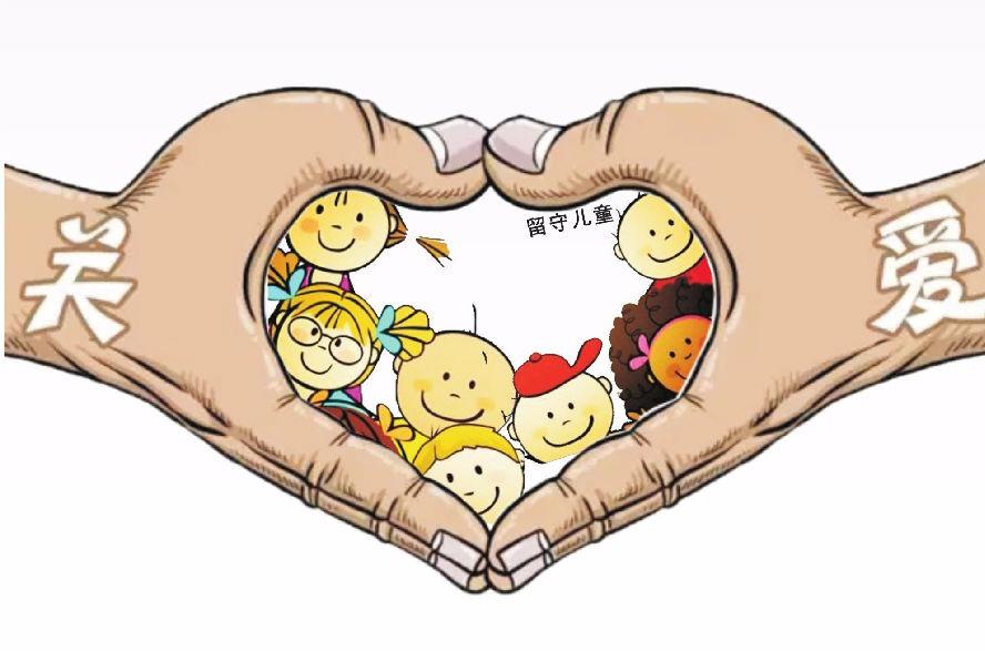 南林桥镇关爱留守儿童有绝招 120名留守儿童像有家的温暖