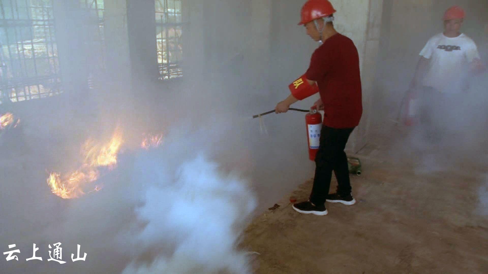 我县举行建筑工地消防应急演练