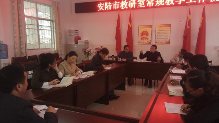 市教研室到王义贞初中开展常规教学视导_安陆