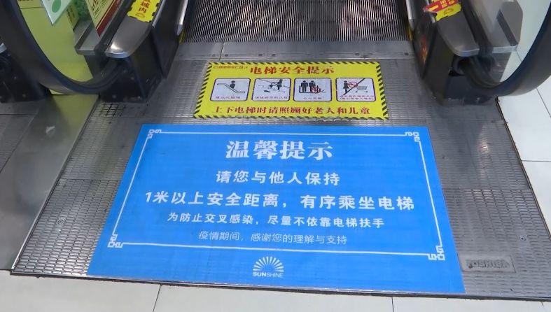 安陆市各大超市有序营业