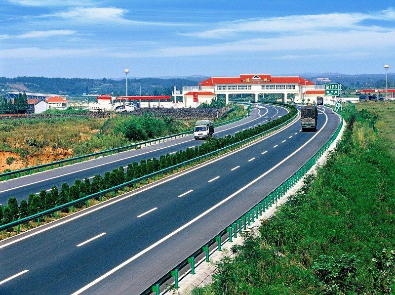 关于军运会期间对前往武汉方向车辆开展安全检查的通告
