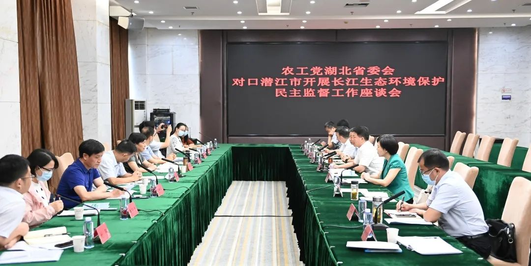 杨玉华来潜调研长江生态环境保护民主监督工作