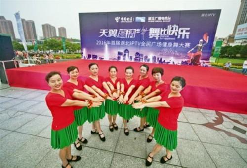 直播:舞比快乐广场健身舞【城市之星】随州站