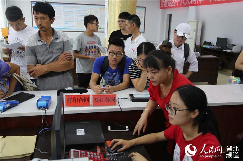 湖北鹤峰:助学贷款启动 首次实行合同电子化