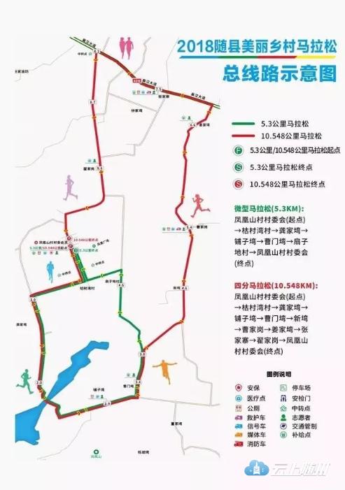 曹门街道地图