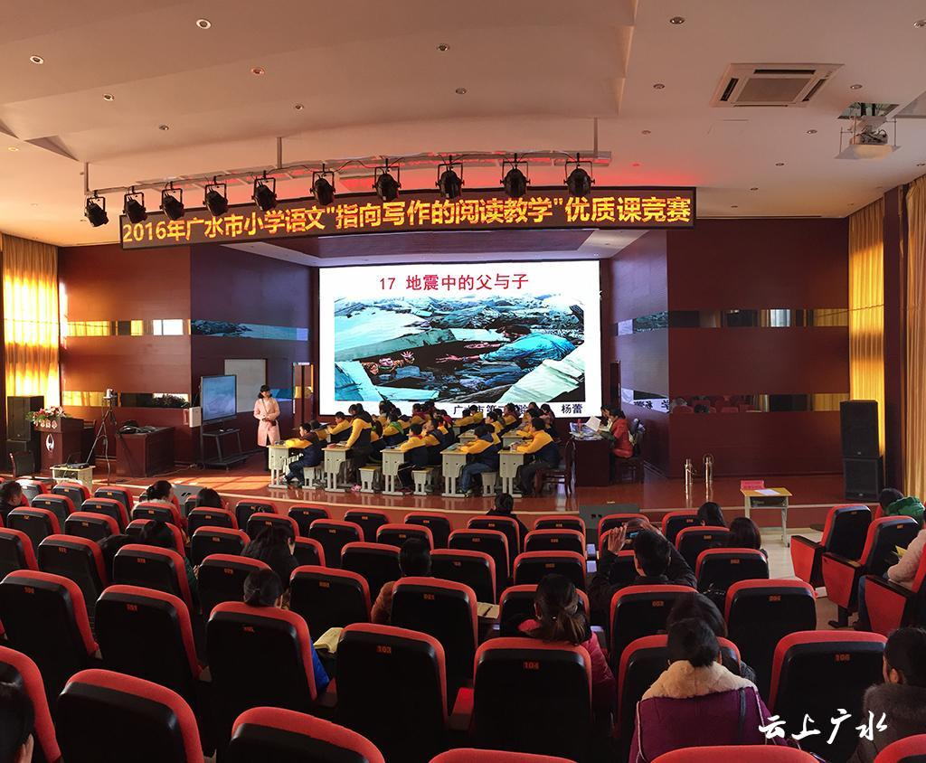 市第二实验小学教师杨蕾获广水市优质课一等奖