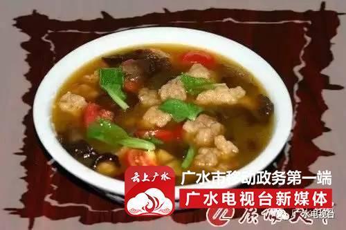 http://www.weixinrensheng.com/meishi/2595320.html
