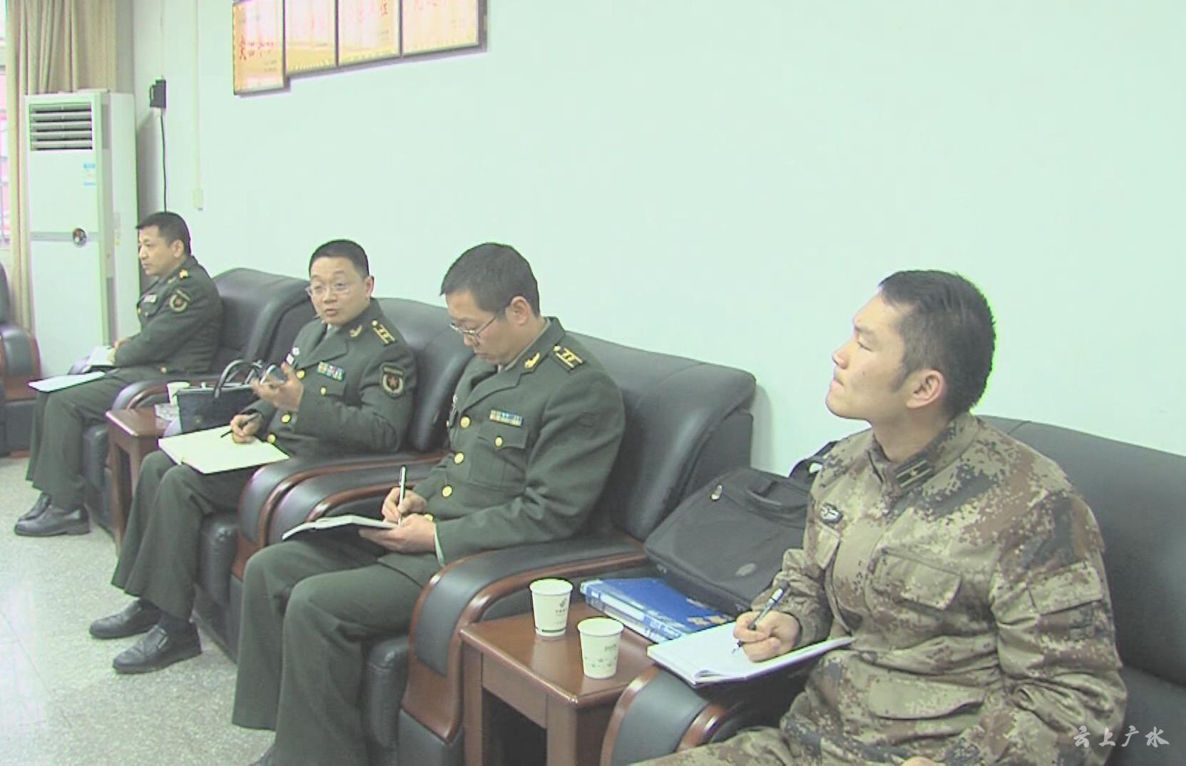 随州军分区政委张爱华到广水市调研民兵整组及征兵工作