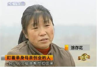 """驕傲!廣水下崗女工劉家翠榮登""""中國好人榜"""",你認識她嗎?"""
