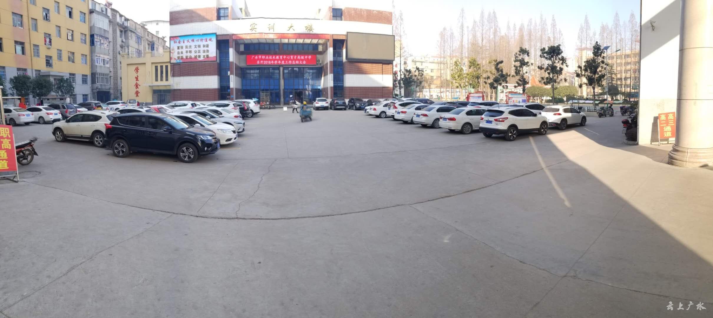 春节不怕没地方停车啦!广水启用14所学校为免