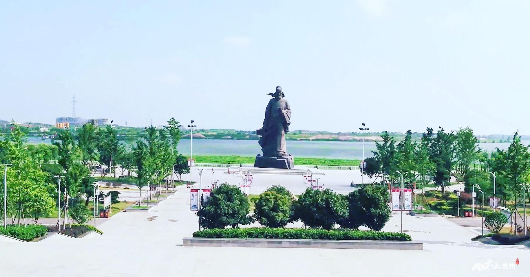 襄州浩然广场