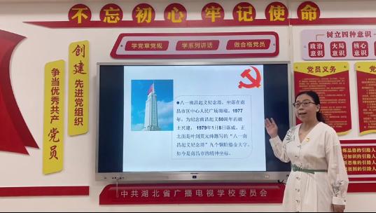 南昌起义 中国共产党领导武装斗争的开始