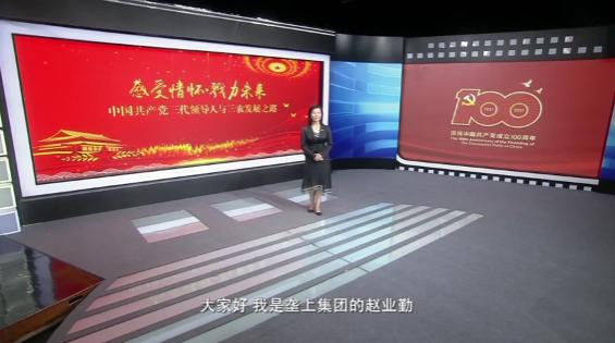 感受情怀 勠力未来 中国共产党三代领导人与三农发展之路