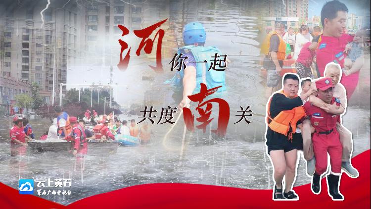 "title='""河""你一起 共度""南""關'"