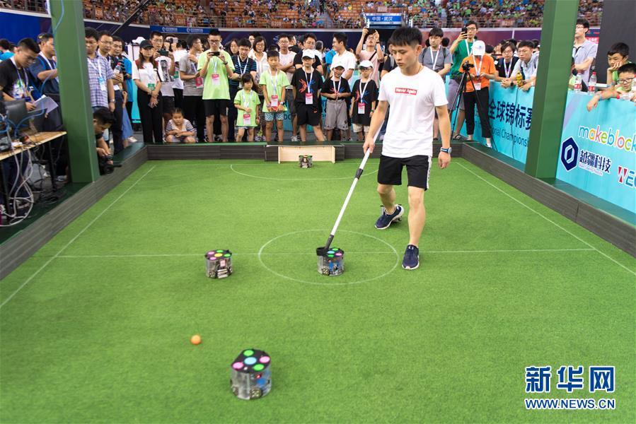 2018世界机器人大赛总决赛武汉开赛