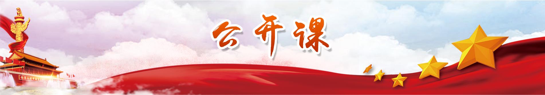 湖北省哲学hot88科学系列视频公开课