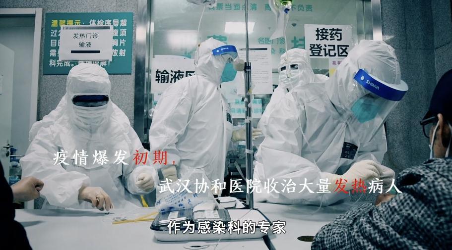 《是這個理》:中國醫者