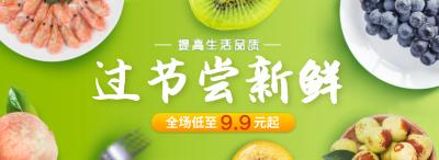芜湖媒体云培训