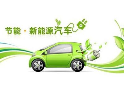 湖北省加快新能源汽车产业发展