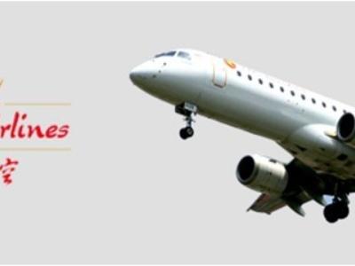 百余乘客称被天津航空飞机甩客