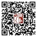 湖北:财政贴息出新政 缓解创业贷款难