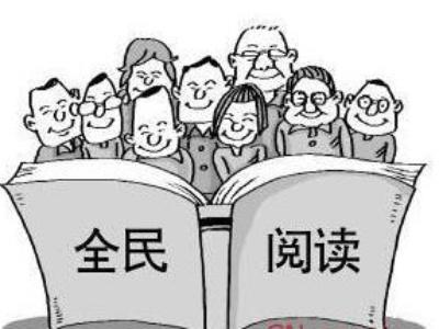 李鸿忠:全民阅读建设书香荆楚图片