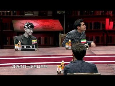 《非正式会谈》成员性格揭秘 李艺彤颜控